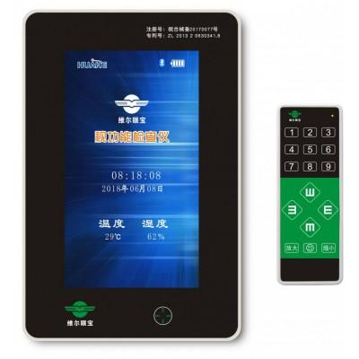华科电子 HKE-16A医用视功能检查仪厂家