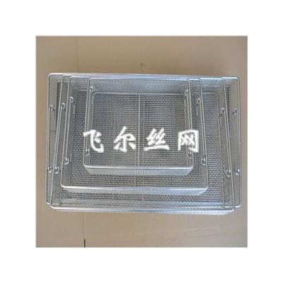 清洗消毒筐304不锈钢金属网筐器械装载篮内窥镜消毒筐