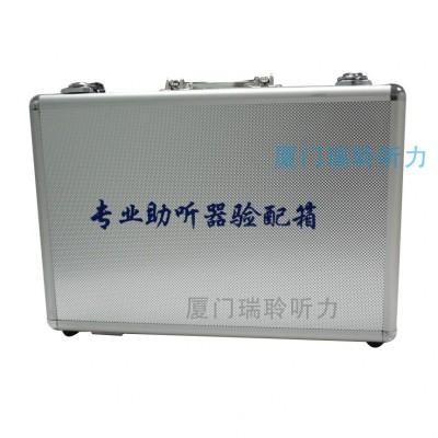 助听器验配工具套装箱 取样套装工具 验配套装