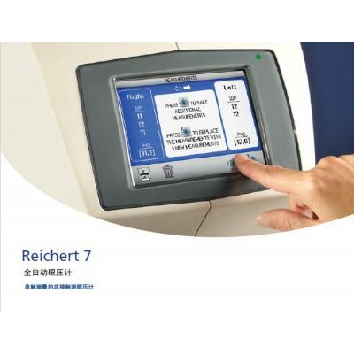 进口眼压计 美国Reichert7非接触眼压计