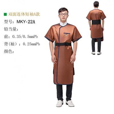 双面连体短袖A款介入室铅衣-防辐射铅衣 X射线防护服厂家