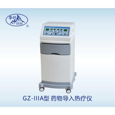 华行  GZ-ⅢA医用骨质增生药物导入热疗仪厂家