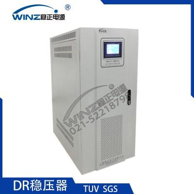 稳正电源DR稳压器|SBW-YL医用稳压器 数字平板X光机DR稳压器