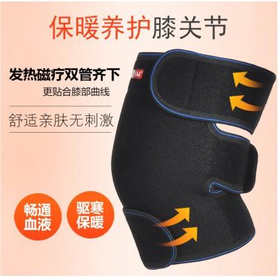 乐邦医疗运动户外自发热加绒保暖贴片绑带加压护膝OEM贴牌厂家