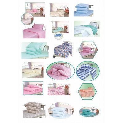 病房用全棉涤棉高强棉平纹斜纹缎条漂白浅兰粉色水兰绿床单被罩枕套