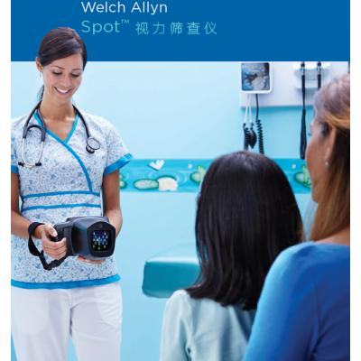 WelchAllyn(美国) SPOT VS-10进口视力筛查仪 明威双目视力筛查仪