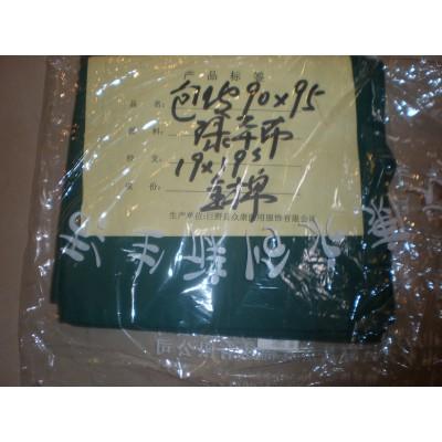 墨绿色全棉高强棉平纹斜纹手术巾单 众康一次性使用无菌手术单