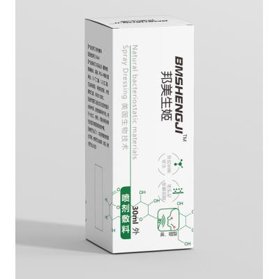 鼻咽型喷剂敷料