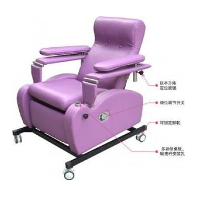 华通新座式采血椅CXA-1 C型医院手动采血椅 血液中心采血椅