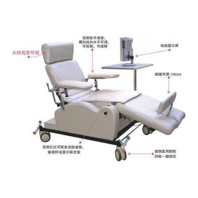 新型电动采血椅CXA-1 A型座式采血椅 华通新多功能电动采血椅参数