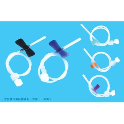 一次性使用静脉输液针 一次性静脉输液针型号 一次性静脉针