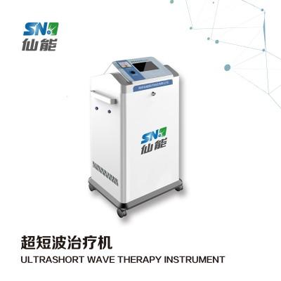 南京仙能  厂家直销 医用超短波治疗机  超短波治疗仪  触摸屏操作