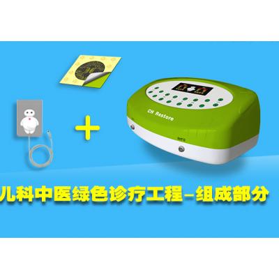 儿科中医绿色诊疗工程 儿科专用透化仪 中医脉冲定向透化治疗仪 儿科中药透化治疗仪