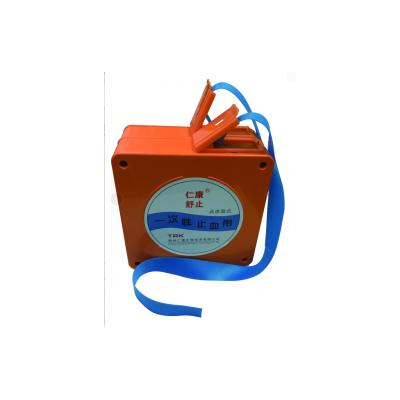 益仁堂 医用一次性止血带 连抽式紧急止血带厂家