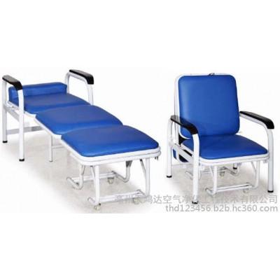天鸿达加厚医用多功能陪护椅/陪护凳/折叠椅 折叠床 休闲椅