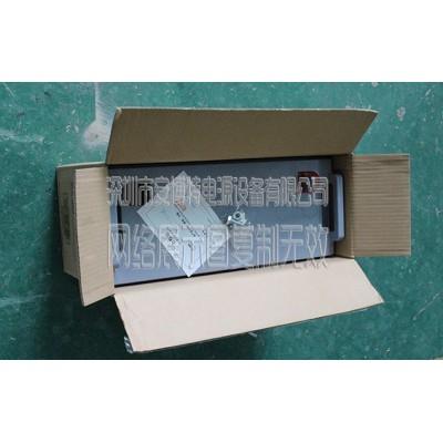 安博特蓄电池 阀控密封铅酸蓄电池 超大容量UPS蓄电池