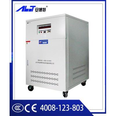 安博特三相变频电源 大功率变频器电源厂家 单相变三相变频电源
