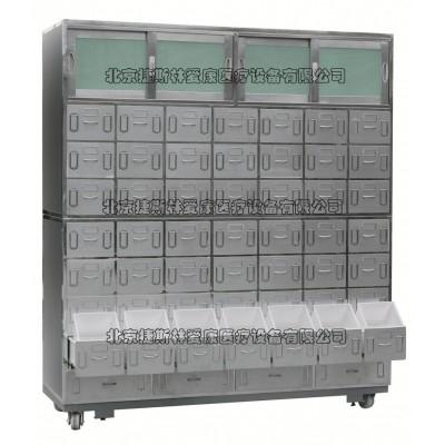 北京捷斯林全不锈钢中药柜A-3