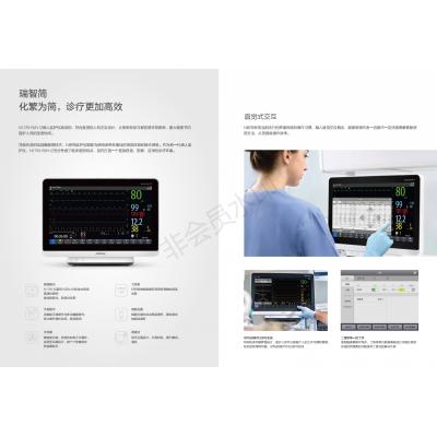 德高 BeneVision N17 医用病人监护仪 直觉式多参数心电监护仪厂家