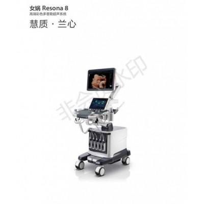 德高 女娲 Resona 8高端彩色多普勒超声系统 医用超声诊断设备价格