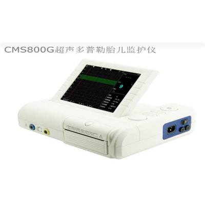 亿昌欣 CMS800G超声多普勒胎儿监护仪 便携式彩色检测仪价格