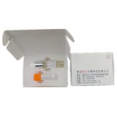乐诊金黄色葡萄球菌(CMCC26003)(定量菌株)(50-100cfu) 冻干粉