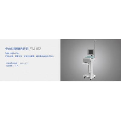 迈达医疗 FM-II型全自动腹膜透析机 新款居家护理腹膜透析机