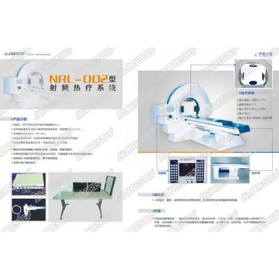 迈达医疗 NRL-002型射频热疗系统 射频肿瘤热疗仪设备价格