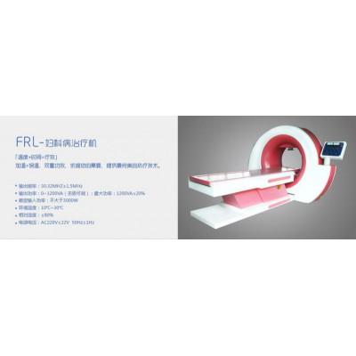 迈达医疗 FRL医用妇科病治疗机 超声诊断肿瘤治疗仪招商