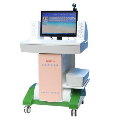 电讯七厂 DXQC-1医用心理测试系统 成人心理测试仪器代理