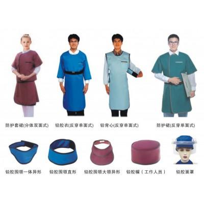 百色防辐射铅衣生产厂家 华企射线防护围裙 手套 防护眼镜