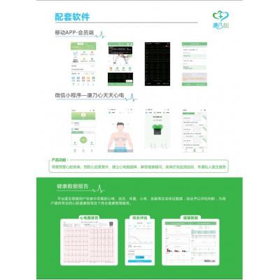 天津市普瑞仪器 动态心电记录仪 CC1612可穿戴动态心电记录仪