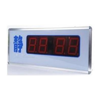 双昶 HY2009-H医用无线自动呼叫显示屏 走廊LED液晶显示屏价格