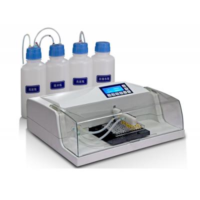 华卫德朗 DKW-320 全自动酶标洗板机 中文液晶多通道洗板机厂家