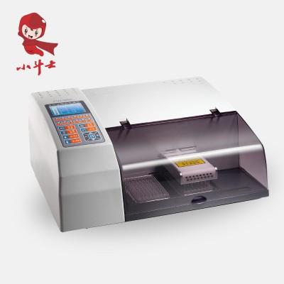 汇松 PW-812 全自动多功能洗板机 自动酶标洗板机厂家