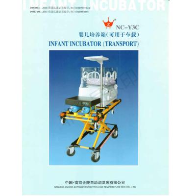 申安王子 NC-Y3C医用车载式新生儿培养箱 微电脑婴儿培养箱供应商