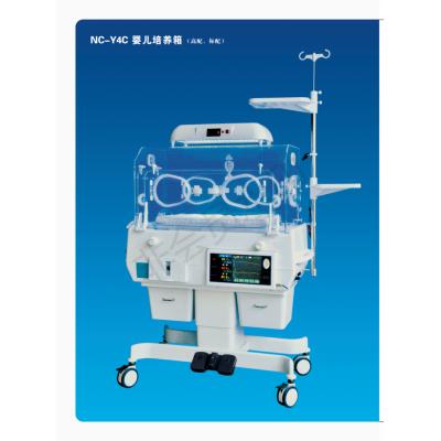 申安王子 NC-Y4C普通型婴儿培养箱 流线型柜式培养箱厂家