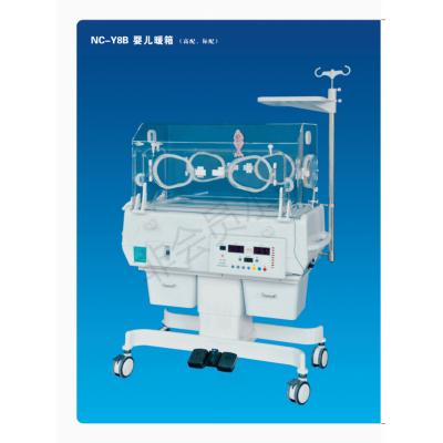 申安王了 NC-Y8B医用X射线婴儿暖箱 新生儿蓝光治疗培养箱价格
