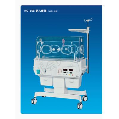 申安王子 NC-Y6B 可调节婴儿暖箱 新生儿高胆红素血症带蓝光箱价格