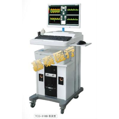 慕泰多普勒血流分析仪 经颅多普勒血流分析仪 TCD-918B超声经颅多普勒血流分析仪