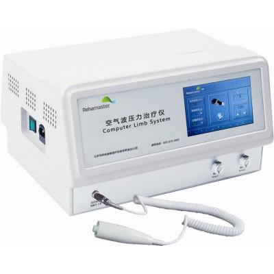 斯玛特 RH-YL-A空气波压力治疗仪 空气波综合循环治疗仪供应商