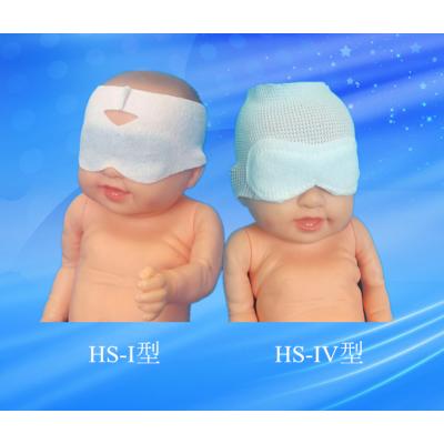 华世本全 婴儿/新生儿光疗防护眼罩 防蓝光眼罩批发 婴儿光疗防护眼罩