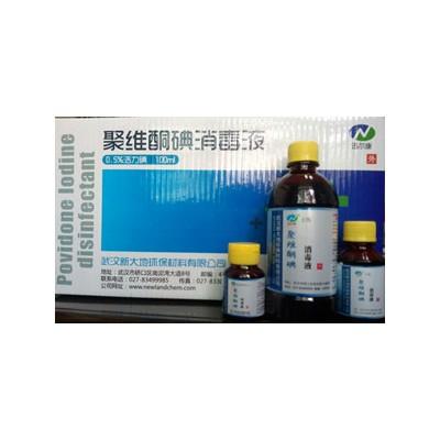 新大地 医用皮肤粘膜外用消毒液 无刺激聚维酮碘消毒液价格