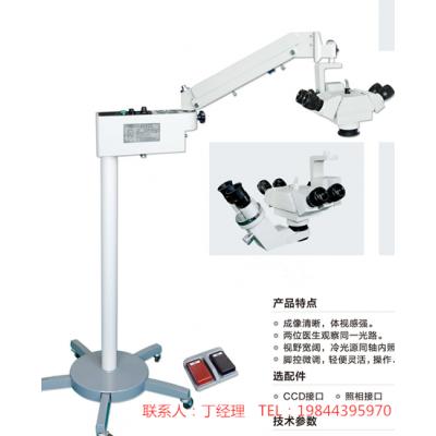安茂医疗国产手术显微镜 外科手术显微镜 神经外科手术显微镜参数