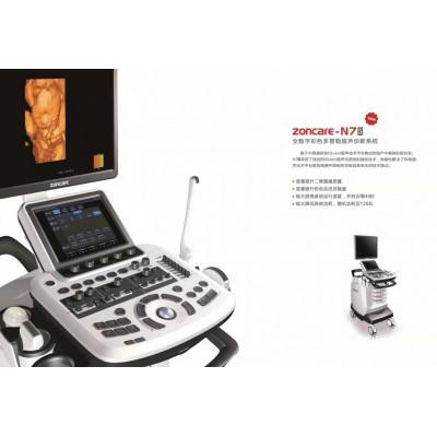 中旗zoncare-n7s全数字彩色多普乐超声诊断系统