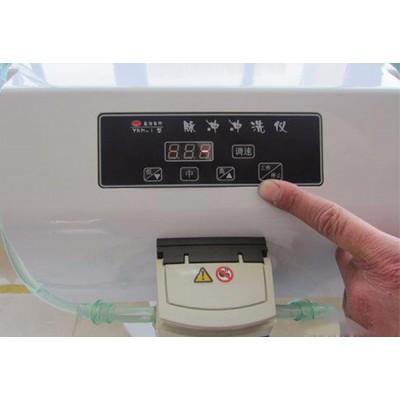 盈诺 多功能低压医用冲洗器 创面冲洗压力脉冲冲洗器厂家