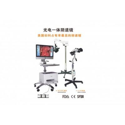 廖氏医学科技阴道镜 optomic阴道镜 optomic阴道镜价格