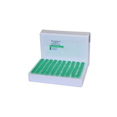 美侨医疗 超敏C反应蛋白测定试剂盒1 医用反应蛋白测定诊断试剂盒价格