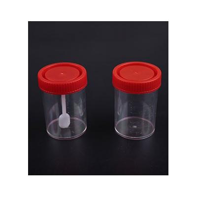 康卫仕医疗 一次性使用小便尿杯 医用带盖塑料验尿杯招商
