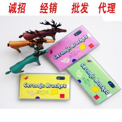 旭飞医疗 医用网底陶瓷托槽 口腔迷你型半透明陶瓷托槽厂家